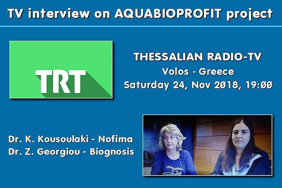 Interview on TV about AQUABIOPROFIT project